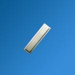 Etykieta zabezpieczająca AM 58 kHz DR white
